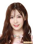 Lin Nan SNH48 Dec 2018
