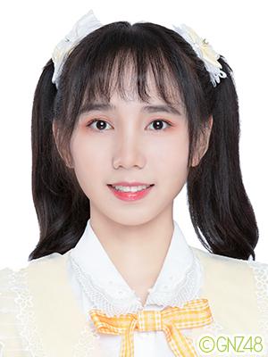 Mo Xin