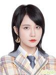 Zeng AiJia GNZ48 June 2020