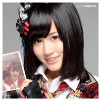 Kamikyoku02.jpg