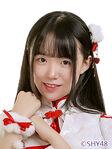 Xiang Wang SHY48 Dec 2017
