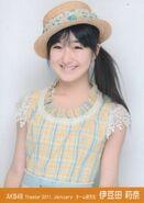 Izuta Rina-322347