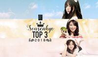 Top3SSK-Poster.jpg