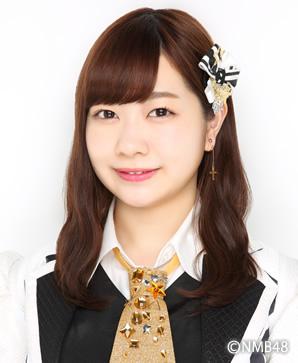 Matsuoka Chiho