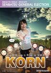2nd SSK Korn