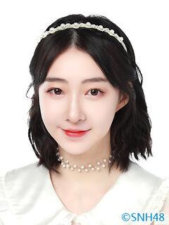 Lu YeHui SNH48 Nov 2020.jpg