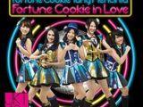 Koi Suru Fortune Cookie (JKT48 Single)
