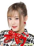 Wang Shu SNH48 Dec 2017