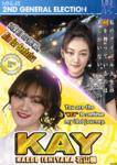 2ndGE MNL48 Kaede Ishiyama