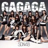 SDN48 GAGAGA Theater.jpg