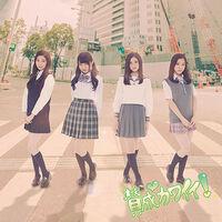 SKE48 - Sansei Kawaii Type-C Reg.jpg