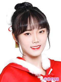 Zhang JinYu SHY48 Dec 2018.jpg