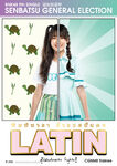 2nd SSK Latin