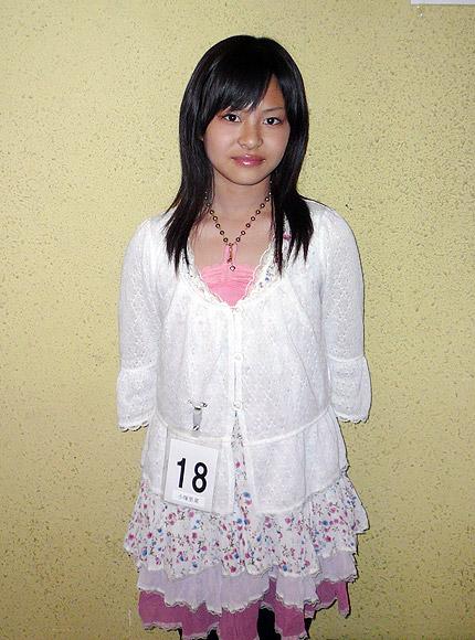Kozuka Rina