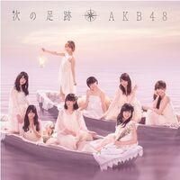 AKB48 - Tsugi no Ashiato Type-A Reg.jpg