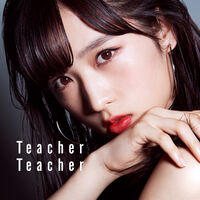 TeacherTeacherTheater.jpg