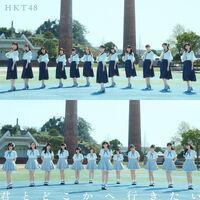 HKT4814thSingleSpecialEdition.jpg