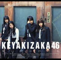 K465LimB.jpg