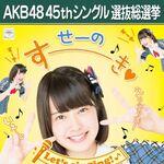 8th SSK Oda Erina.jpg