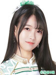 Yu JiaYi SNH48 June 2017