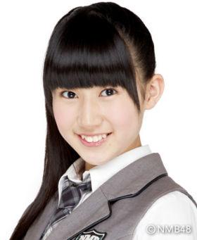 Shinohara Kanna