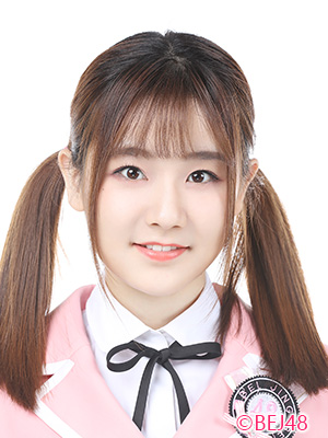 Feng XueYing