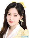 Wen JingJie SNH48 June 2020