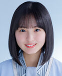 Endo Sakura bokuwabokuwo