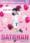 1st SSK Satchan