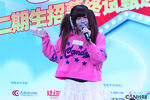SNH48 ShenZhiLin Auditions