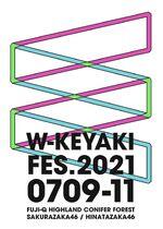 W-KEYAKI FES 2021.jpg