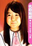 AKB48 Natori Wakana Debut