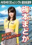 Umemoto Madoka 5th SSK
