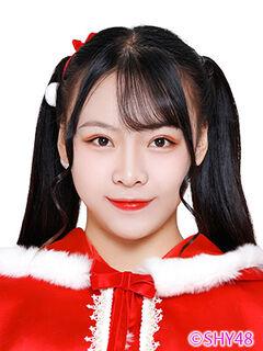 Wang YongQi SHY48 Dec 2018.jpg