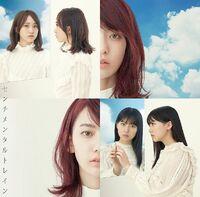 AKB48SentimentalRegB.jpg