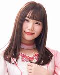 Oguma Tsugumi Sherbet Pink