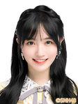 Fei QinYuan SNH48 June 2020