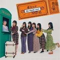 NMB48 24th Single Theater Edition.jpg