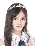 Hu XiaoHui BEJ48 June 2018