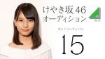 Keyakizaka46 Kosaka Nao SHOWROOM