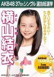6th SSK Yokoyama Yui8