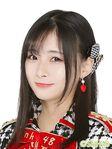 Qi Jing SNH48 Dec 2017