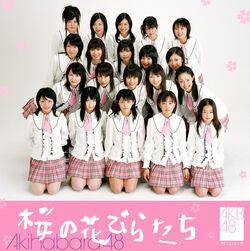 Sakura no Hanabiratachi.jpg