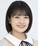 Seimiya Rei N46 Shiawase