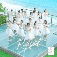 JKT48 21st Single.jpg
