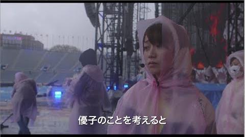 予告編 DOCUMENTARY of AKB48 The time has come AKB48 公式
