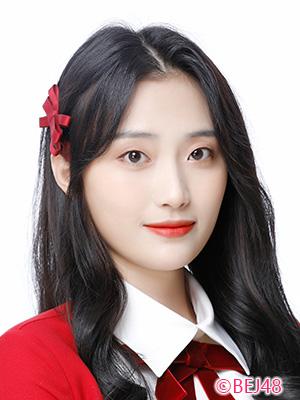 Chen YiShan