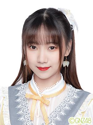 Deng HuiEn