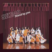 SKE48StandByYouTheater.jpg