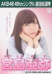 9th SSK Miyajima Aya